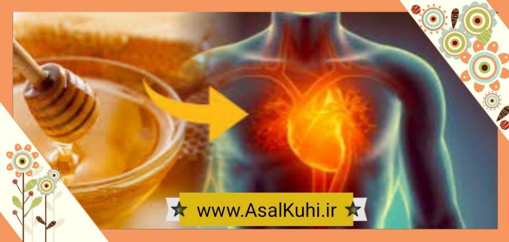 عسل و بیماری قلبی