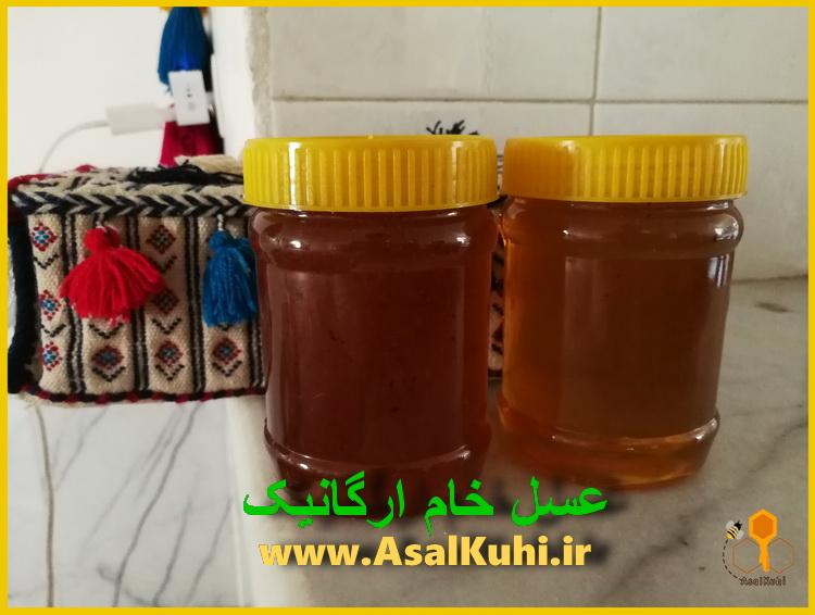 خرید عسل خام