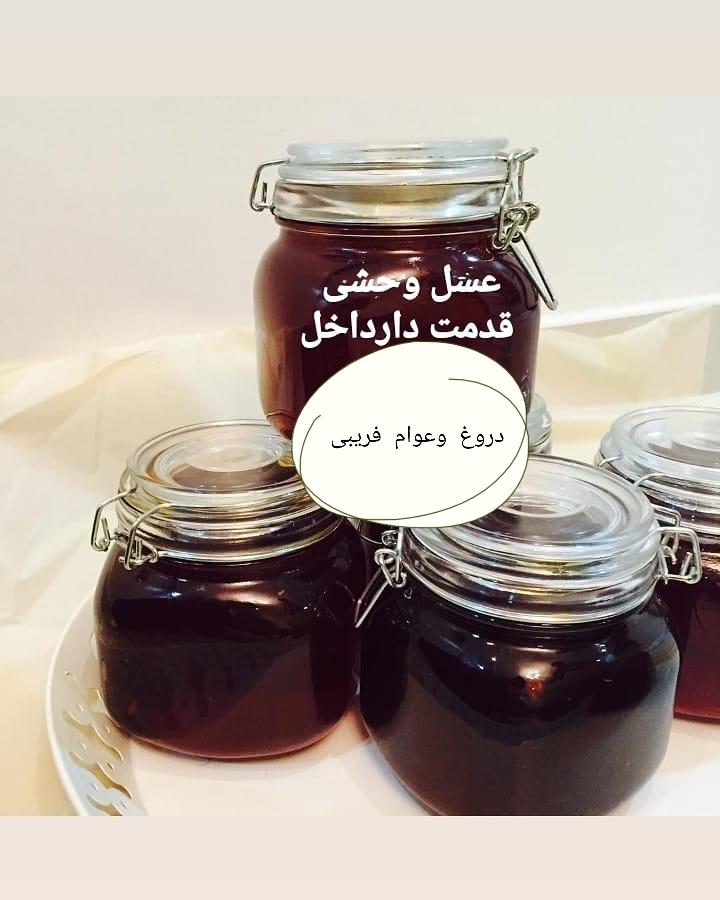 کلاهبرداران فروش عسل تقلبی